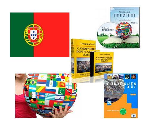 Как и где сдавать экзамены по португальскому языку