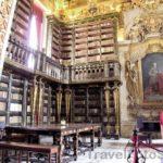 Коимбра Португалия, библиотека университета