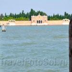 Остров Мурано, Венеция. Как добраться. Часть IV