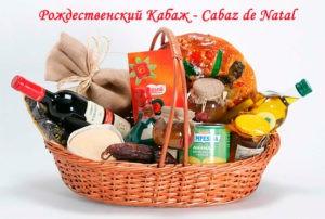 """Рождественский венок – """"Венок Адвента"""""""