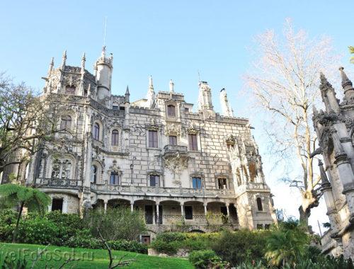 Синтра Португалия - Поместье Кинта да Регалейра