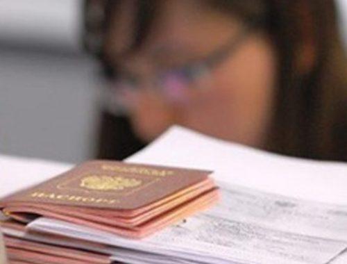 Виза в Россию - необходимые документы