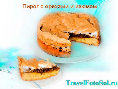 Пирог с орехами и изюмом. Рецепт