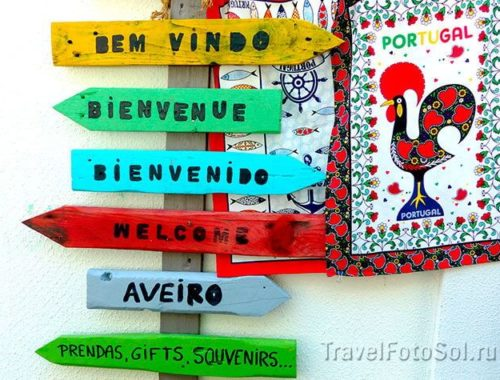 Интересно-TravelFotosol страница